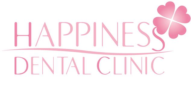 秋田市の歯医者|ハピネス歯科クリニック